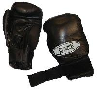 "All Fighters Trainings Boxhandschuhe ""Beginner"""